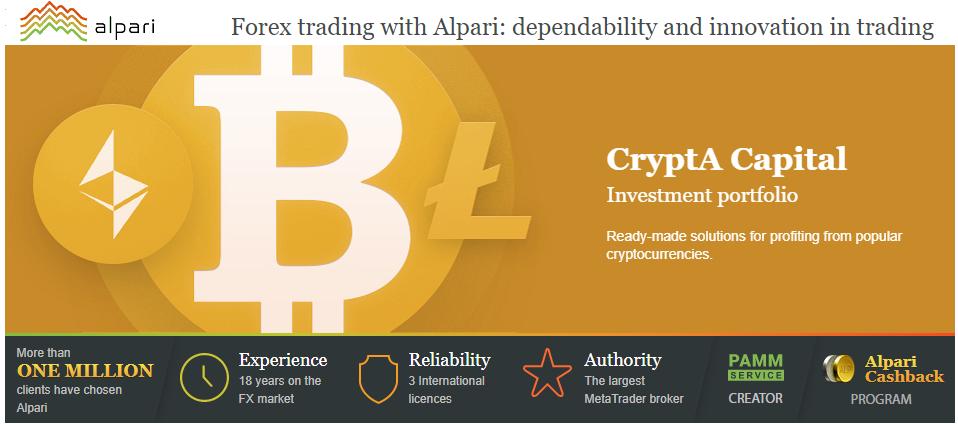 Alpari Bitcoin Broker